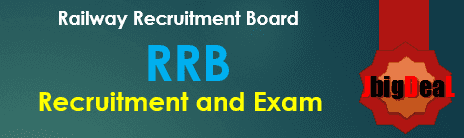 RRB Exam 2017 - Railway Recruitment Board Exam 2017
