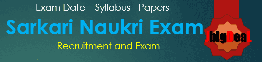 Sarkari Naukri Exam 2017 - Govt Recruitment Exam Date