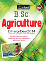 Agricultural Entrance 2017 Study Materials