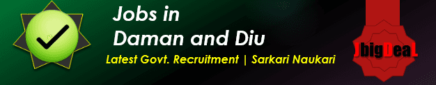 Latest Govt. Recruitment Sarkari Naukari in Daman and Diu