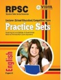 RPSC School Lecturer Exam Books