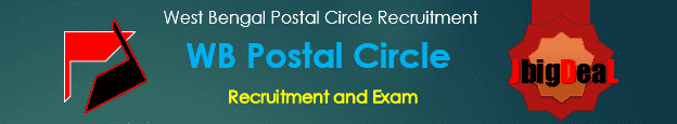 West Bengal Postal Circle Exam 2017 Postman / Mailguard
