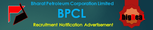 BPCL Recruitment 2017 Application Form