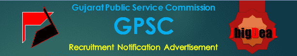 GPSC Recruitment 2016 Online Application