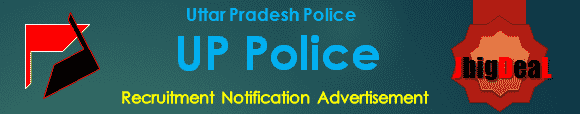 UP Police SI Recruitment 2016 Online Application Form