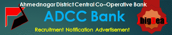 ADCC Bank Recruitment 2017 Online Application Form