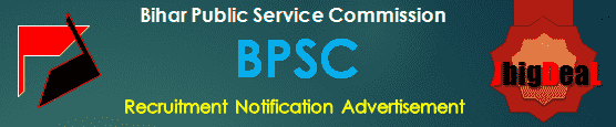 BPSC Recruitment 2019 Online Application Form
