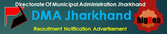 DMA Jharkhand Recruitment 2017 Online Application Form