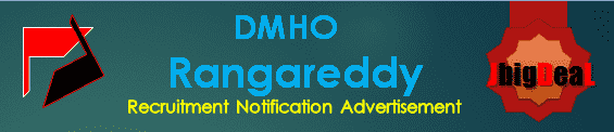 DMHO Rangareddy Recruitment 2017 Application Form