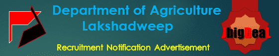 Department of Agriculture Lakshadweep Recruitment 2017 Application Form