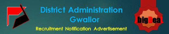 District Administration Gwalior Recruitment 2017 Application Form