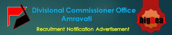 Divisional Commissioner Office Amravati Recruitment 2017 Online Application Form