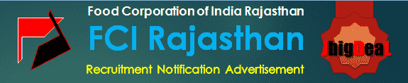 FCI Rajasthan Recruitment 2017 Online Application Form