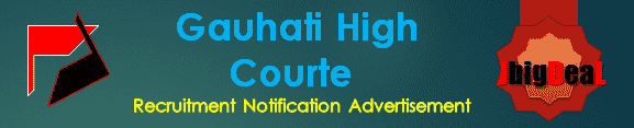 Gauhati High Court Recruitment 2017 Application Form