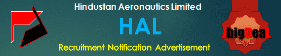 HAL Recruitment 2017 Online Application Form