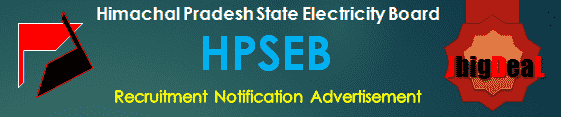HPSEB Recruitment 2016 Application Form