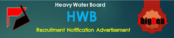 HWB Recruitment 2017 Online Application Form