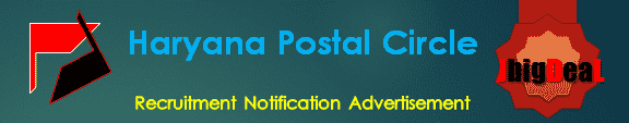 Haryana Postal Circle Recruitment 2017 Online Application Form