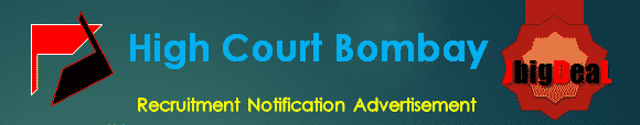 High Court Bombay Recruitment 2017 Online Application Form