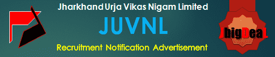 JUVNL Recruitment 2016 Online Application Form