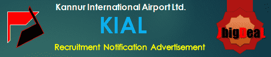 KIAL Recruitment 2017 Online Application Form