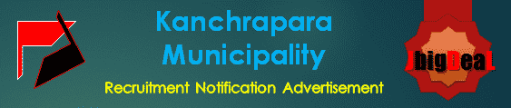 Kanchrapara Municipality Recruitment 2017 Application Form