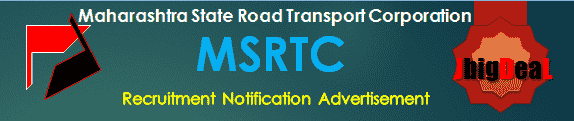 MSRTC Recruitment 2017 Application Form