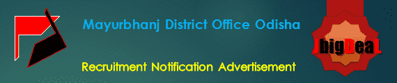 Mayurbhanj District Office Odisha Recruitment 2017 Application Form