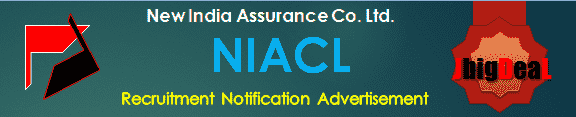 NIACL Recruitment 2017 Online Application Form