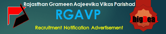 RGAVP Recruitment 2017 Online Application Form