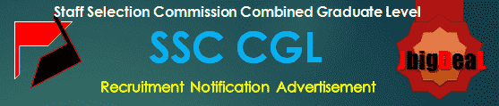 SSC CGL Recruitment 2017 Online Application Form