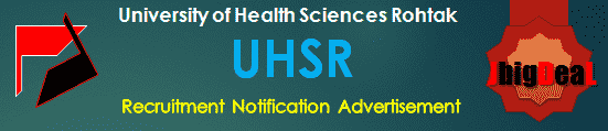 UHSR Recruitment 2017 Online Application Form