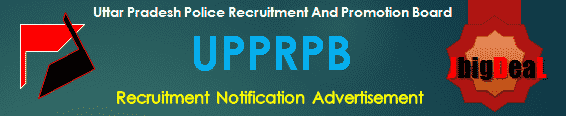 UPPRPB Recruitment 2017 Online Application Form