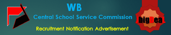 WB Central School Service Commission Recruitment 2017 Online Application Form
