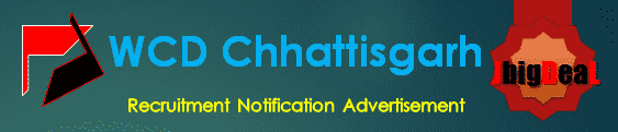WCD Chhattisgarh Recruitment 2016 Application Form