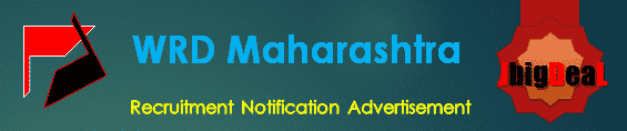 WRD Maharashtra Recruitment 2016 Application Form