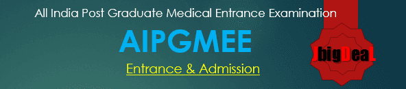 AIPGMEE 2019 - Entrance And Admission