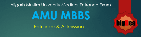 AMU MBBS Admission 2020