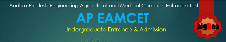AP EAMCET 2020 - AP Engineering Agricultural and Medical Common Entrance Test