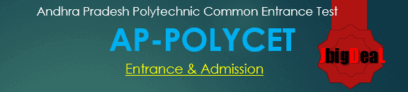 AP POLYCET 2018 Andhra Pradesh Polytechnic Common Entrance Test 2018