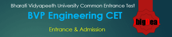 BVP Engineering CET 2020 - Engineering Entrance Test