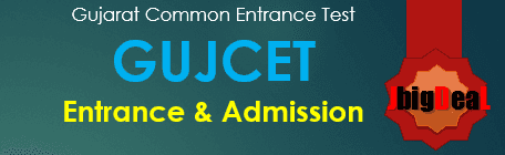 GUJCET 2018 - Gujarat Common Entrance Test 2018
