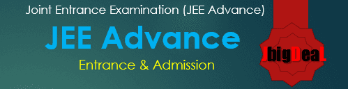 JEE Advance 2021 - JEE Advanced 2021