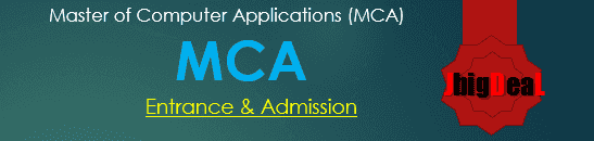 MCA Entrance Exam 2017 - Admission