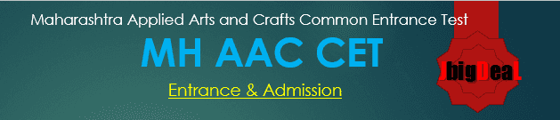 MH AAC CET 2018: Maharashtra Applied Arts and Crafts Common Entrance Test 2018