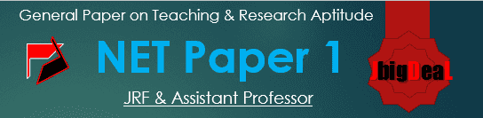 UGC NET Paper 1 - General Paper on Teaching & Research Aptitude