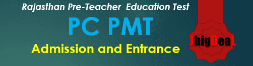 PC PMT 2017 - Private Colleges Pre Medial Test of Rajasthan