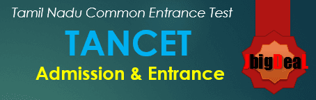 TANCET 2021 - Tamil Nadu Common Entrance Test
