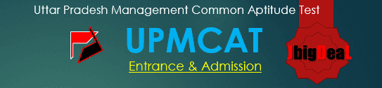 UPMCAT 2017 - UP MBA Entrance And Admission
