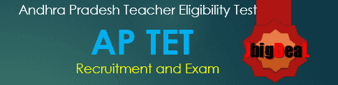AP TET 2021 Exam - Andhra Pradesh Teacher Eligibility Test